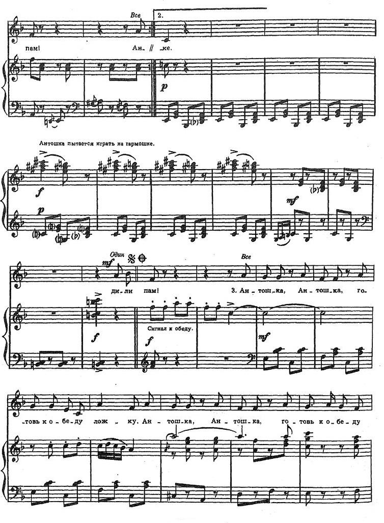 Шаинский. ноты детских песен16