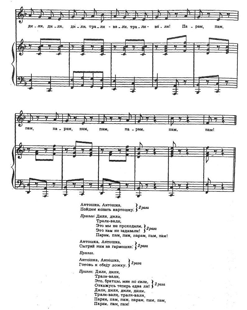 Шаинский. ноты детских песен18