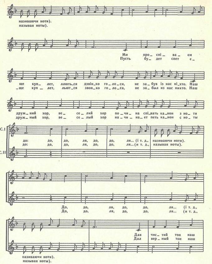 КАМЕРТОН НОРВЕЖСКАЯ НАРОДНАЯ ПЕСНЯ СКАЧАТЬ БЕСПЛАТНО
