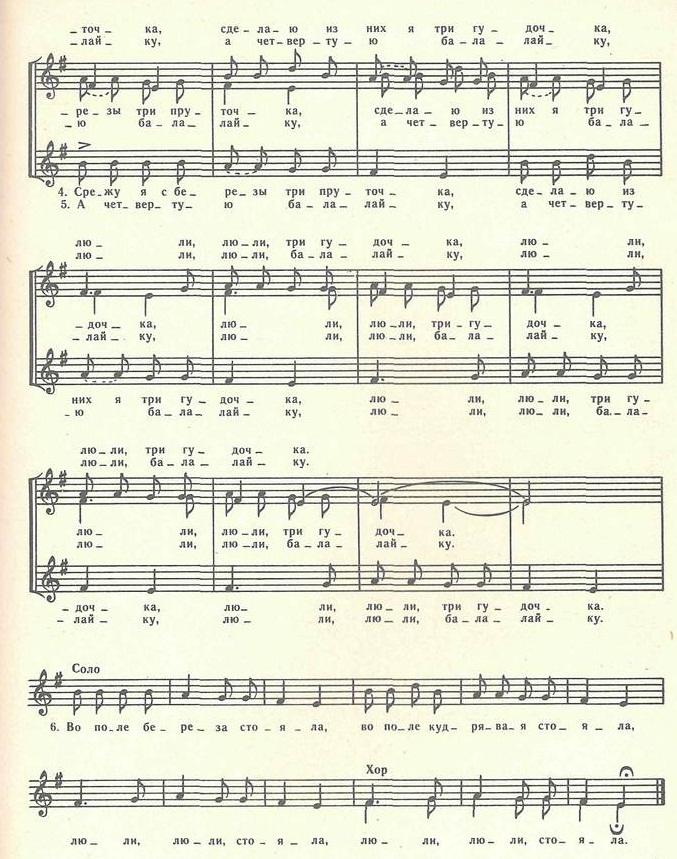 каноны для детей.ноты22.2
