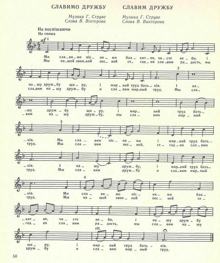 каноны для детей.ноты23.1