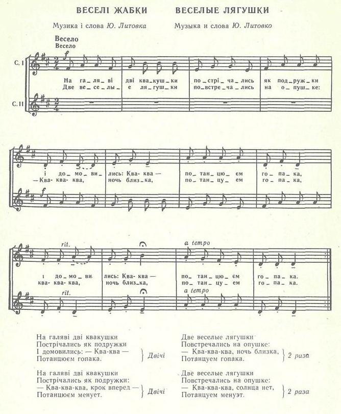 каноны для детей.ноты5.3