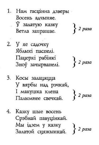 ноты детских песенок23
