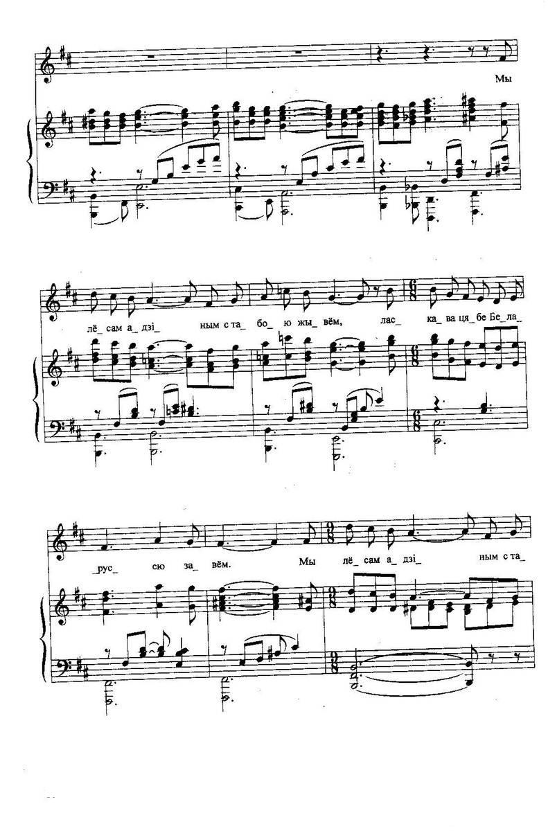 ноты детских песенок42
