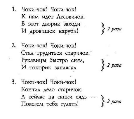 ноты детских песенок61