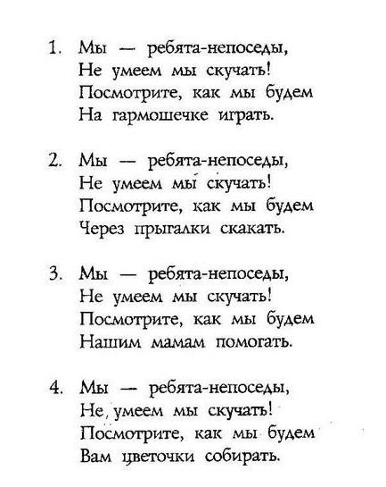 ноты детских песенок71