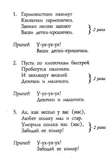 ноты детских песенок93