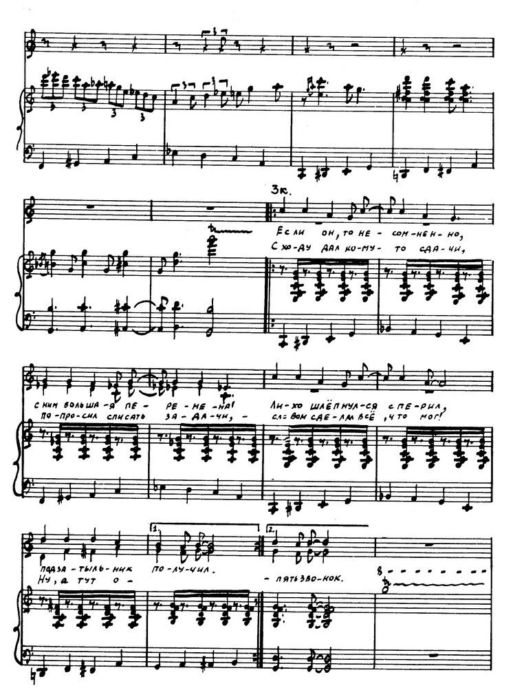 ноты для детского хора4