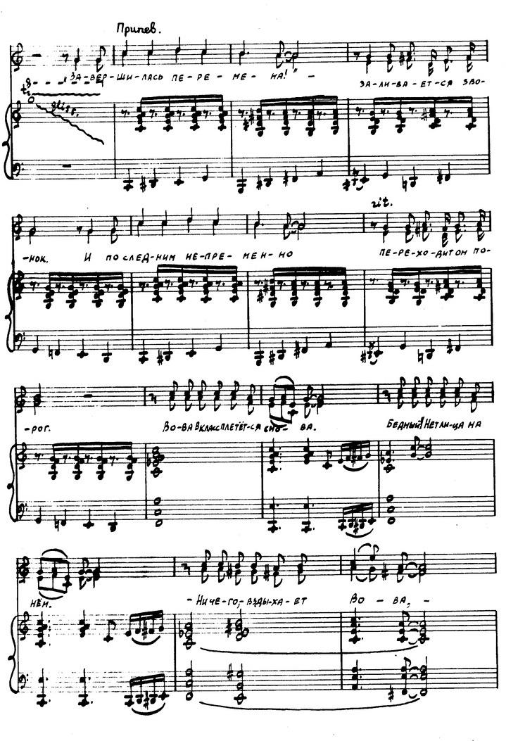 ноты для детского хора5