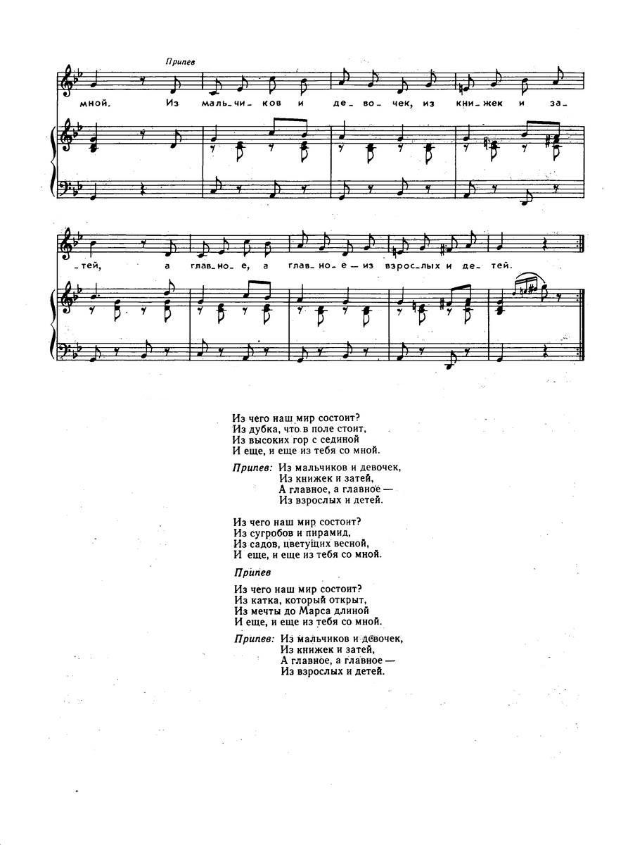 ноты для музыкальных школ5