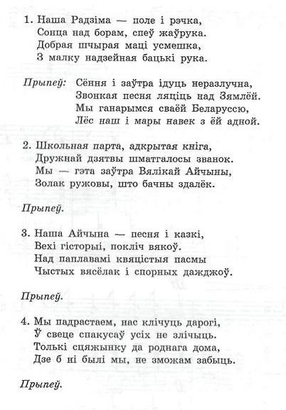 ноты для хора с сопровождением5.3