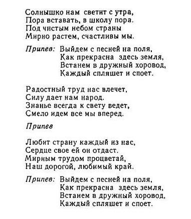 ноты песен для детей128.1