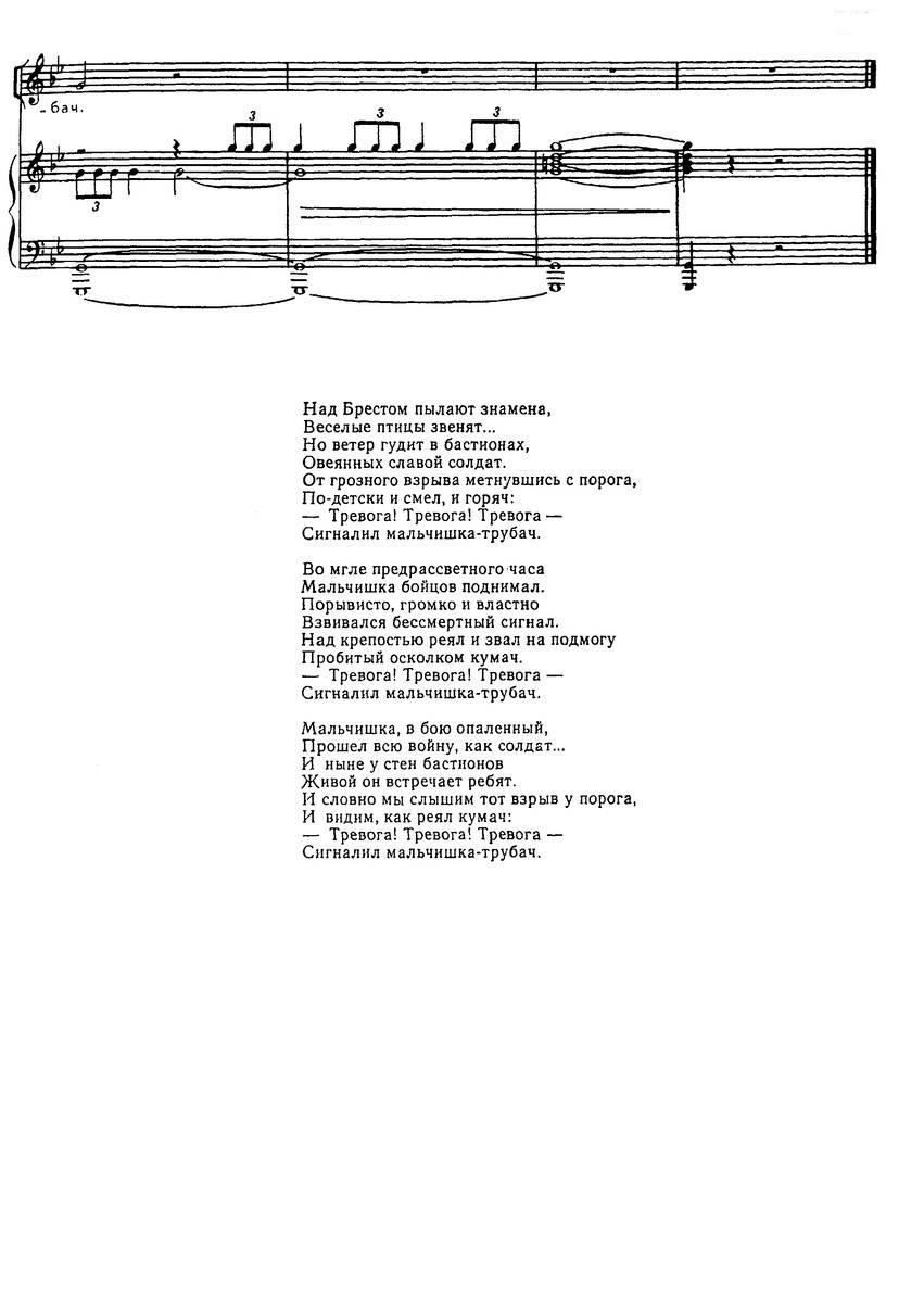 ноты песен для детей131