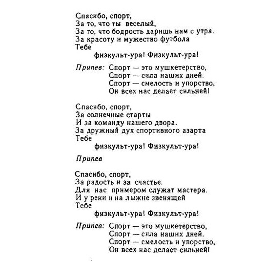 ноты песен для детей140.1