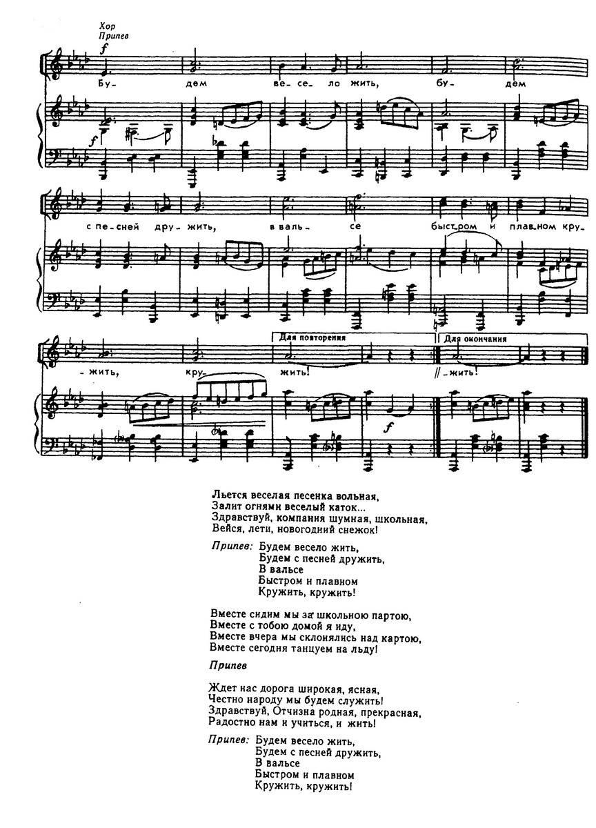 ноты песен для детей144