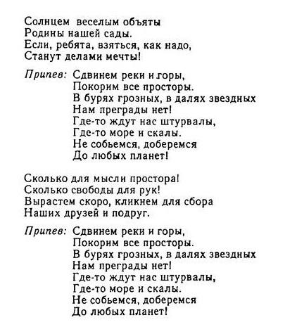 ноты песен для детей155.1