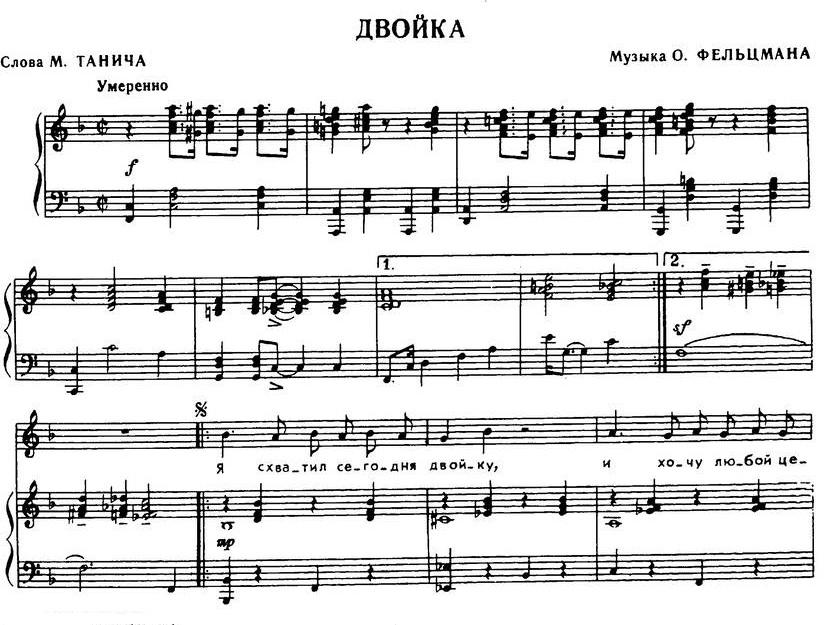 ПЕСНЯ МЫ ВЫРОСТАЕМ О.ФЕЛЬЦМАН СКАЧАТЬ БЕСПЛАТНО