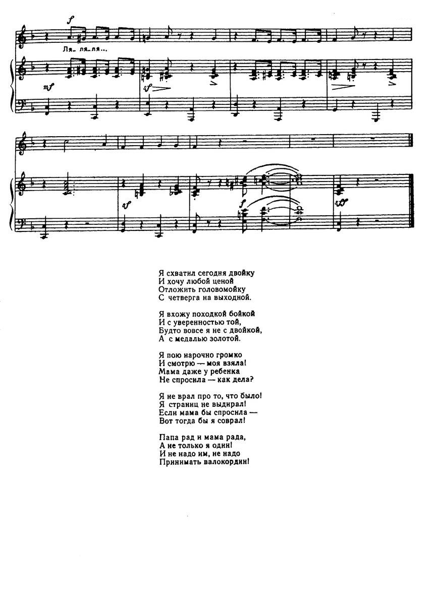 ноты песен для детей157