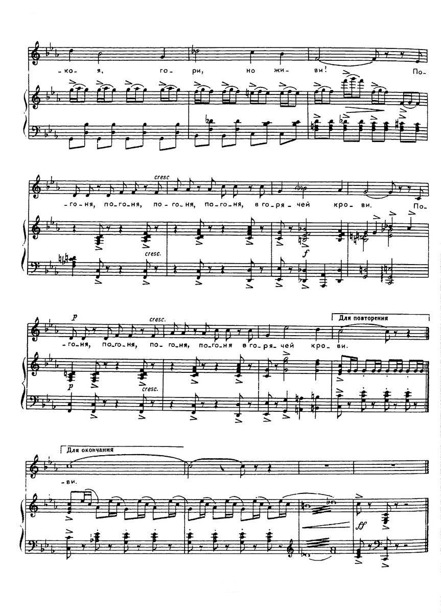 ноты песен для детей162