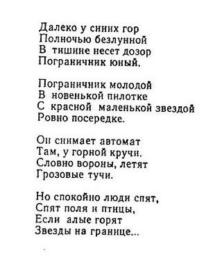 ноты песен для детей165.1