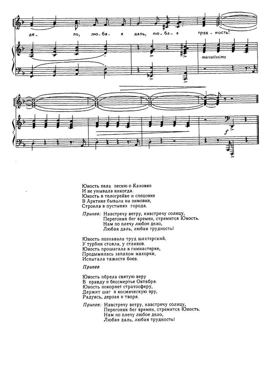 ноты песен для детей3