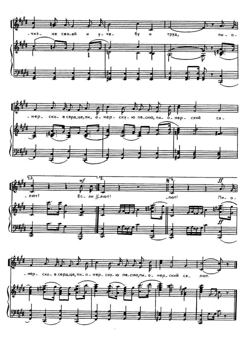 ноты песен для детей34
