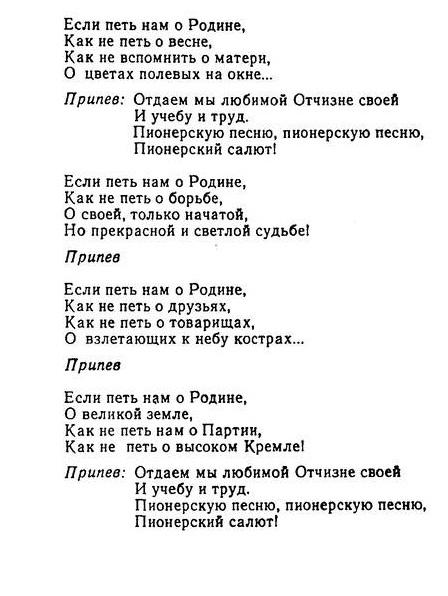 ноты песен для детей35