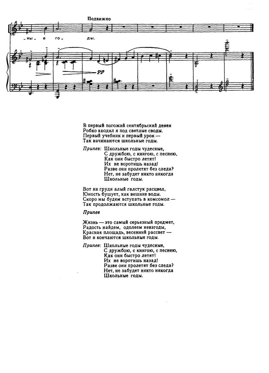 ноты песен для детей67