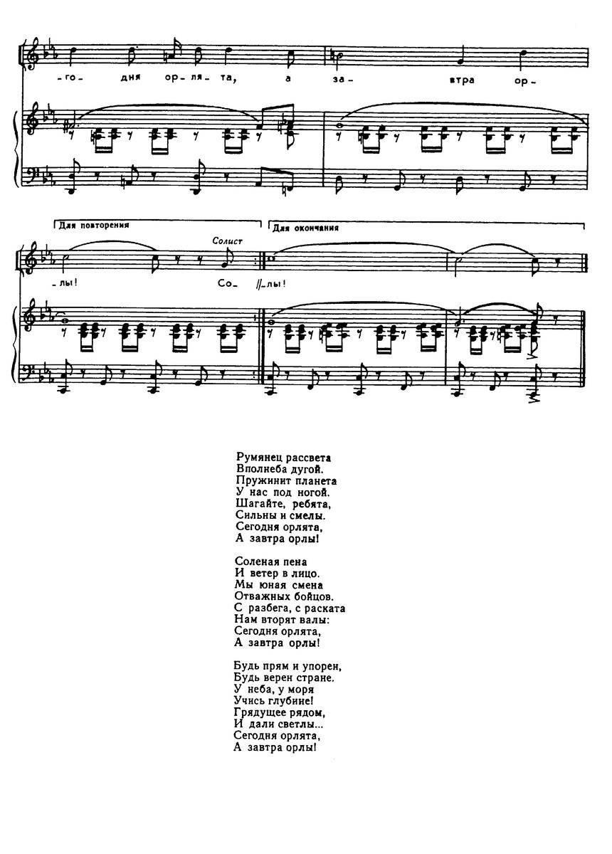 ноты песен для детей69