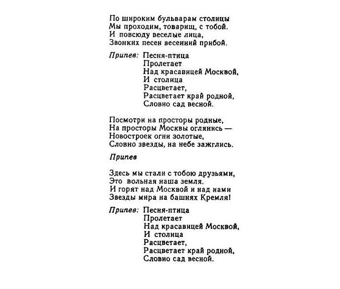 Родные края zaycevinet - караоке, минусовка, фонограмма в исполнении инна улановская и дмитрий романов, песня в mp3