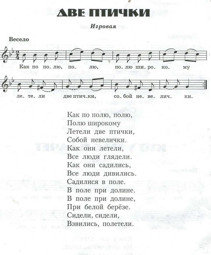 ПЕСНЯ ПТИЧКА ПОЛЬКУ ТАНЦЕВАЛА МИНУСОВКА СКАЧАТЬ БЕСПЛАТНО