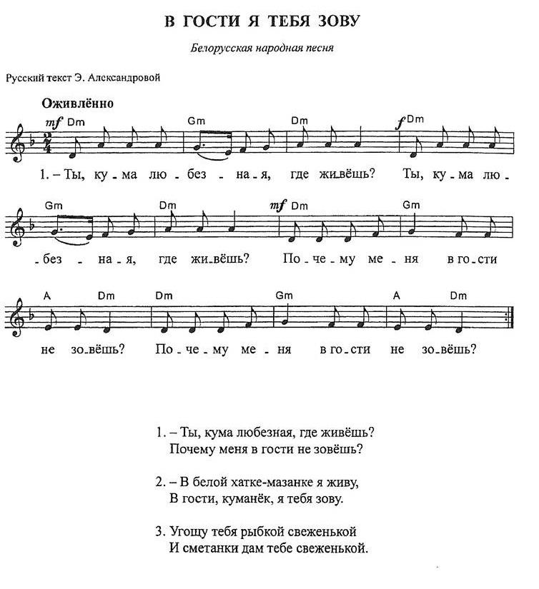 попевки и песенки для маленьких13