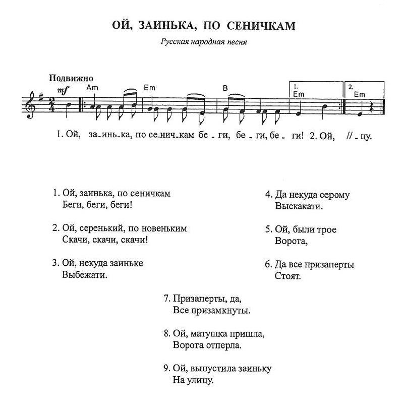 попевки и песенки для маленьких4