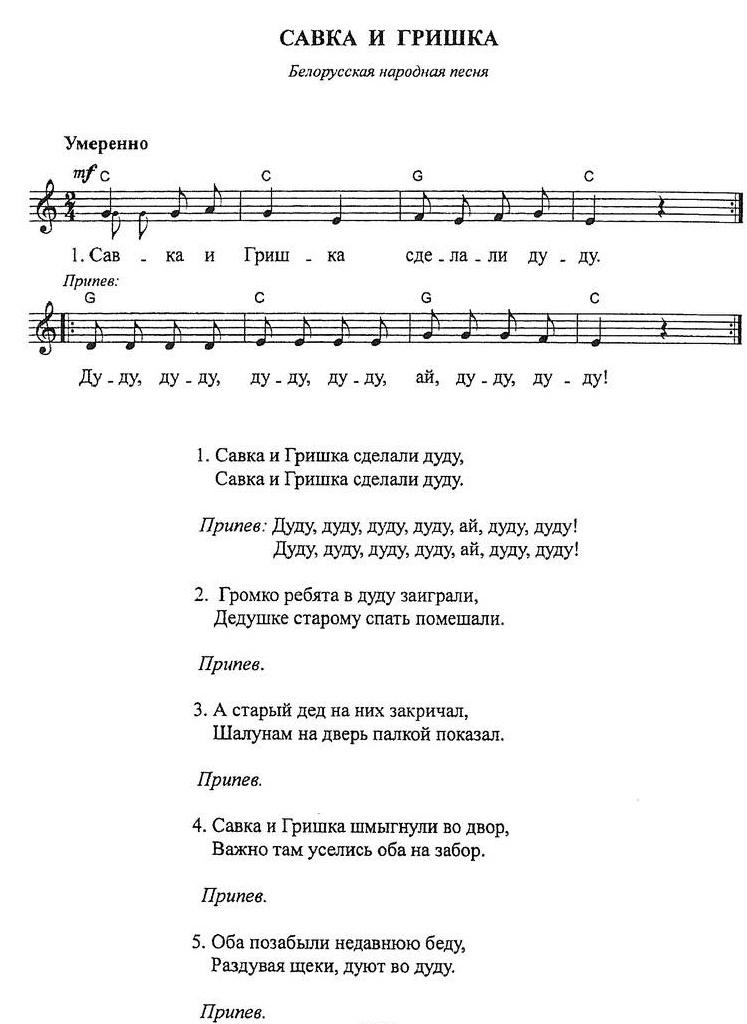 попевки и песенки для маленьких7