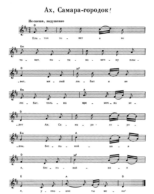 русские народные песни 2
