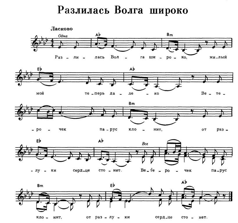 русские народняе песни