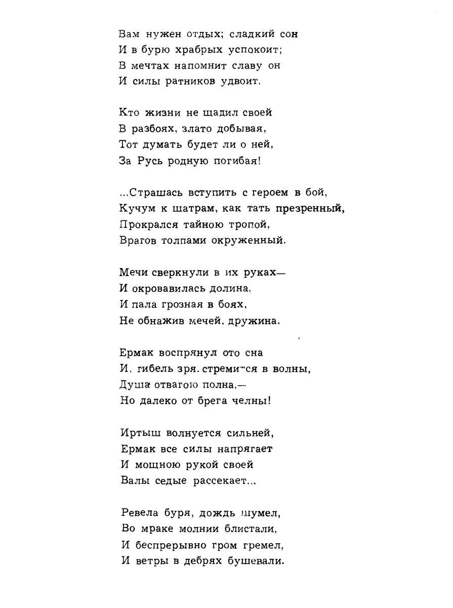 noty dlya narodnyh pesen 20151