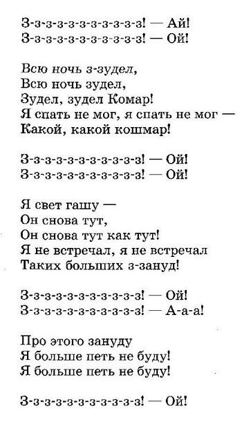 Д. Тухманов. Ноты для детей25
