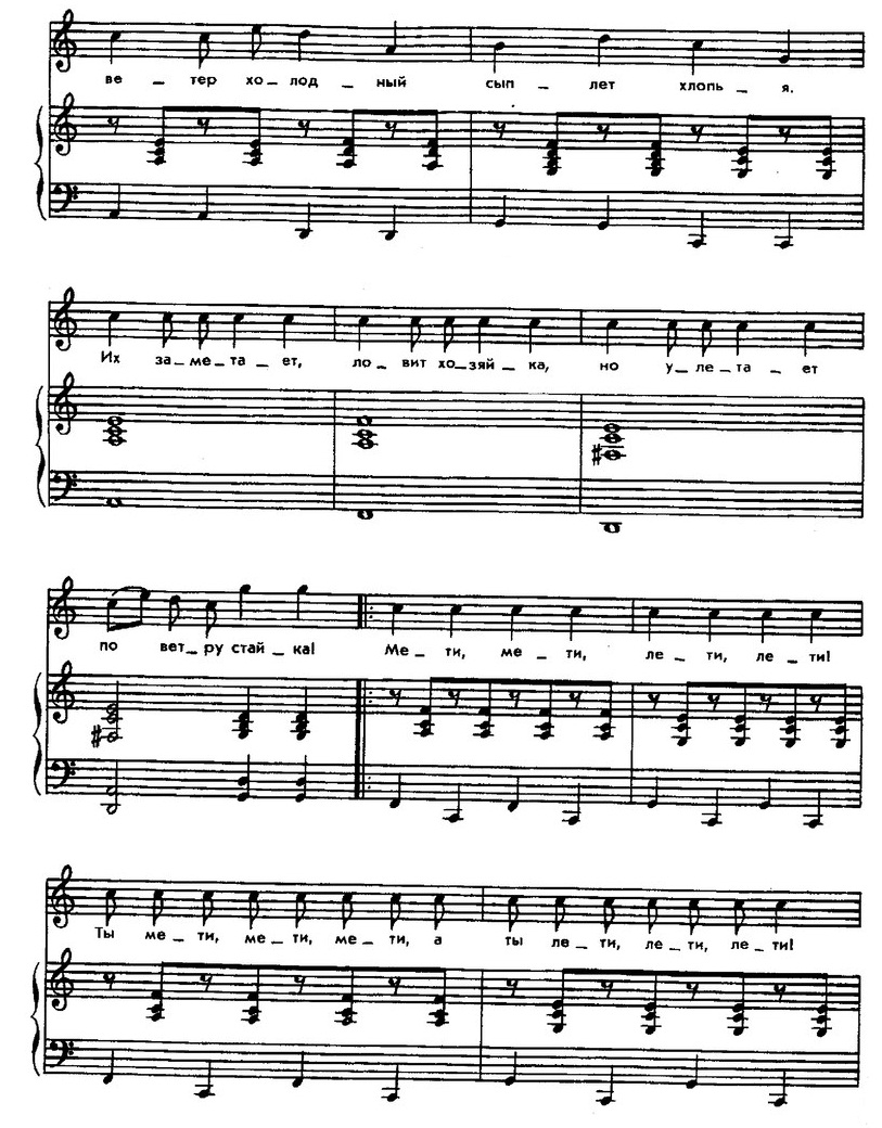 Р.Паулс. Песни для детей16