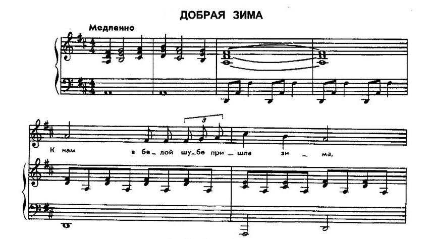 Р.Паулс. Песни для детей26