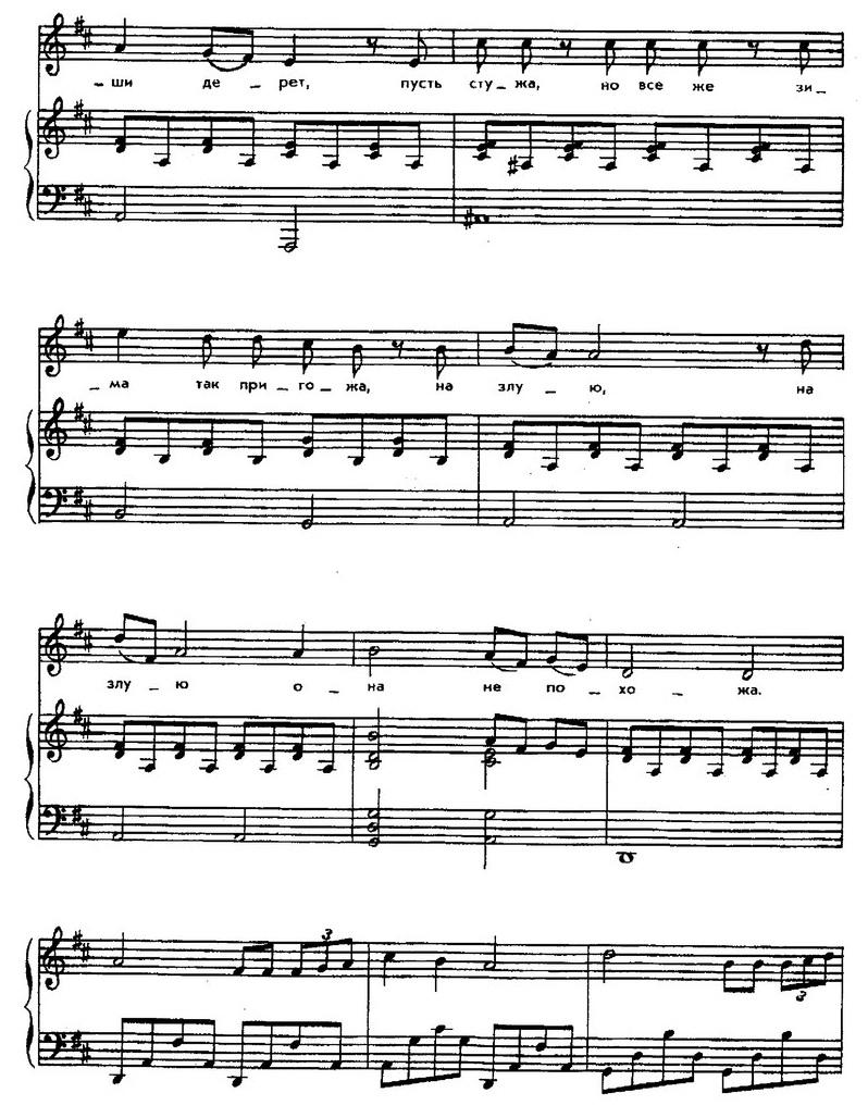 Р.Паулс. Песни для детей28