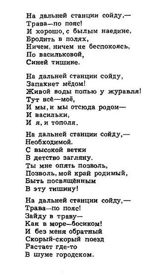 Шаинский. ноты детских песен100.0