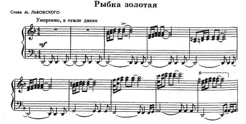 Шаинский. ноты детских песен100