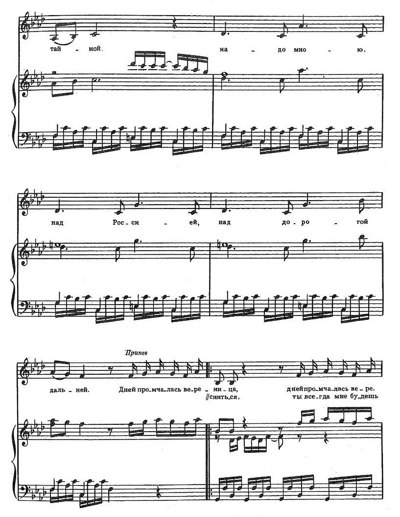 Шаинский. ноты детских песен117