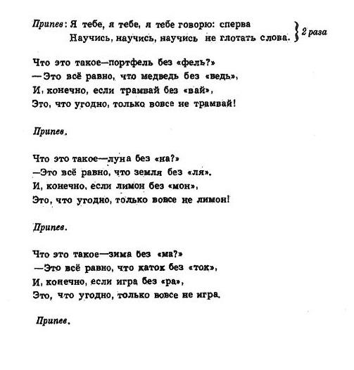 Шаинский. ноты детских песен131.0
