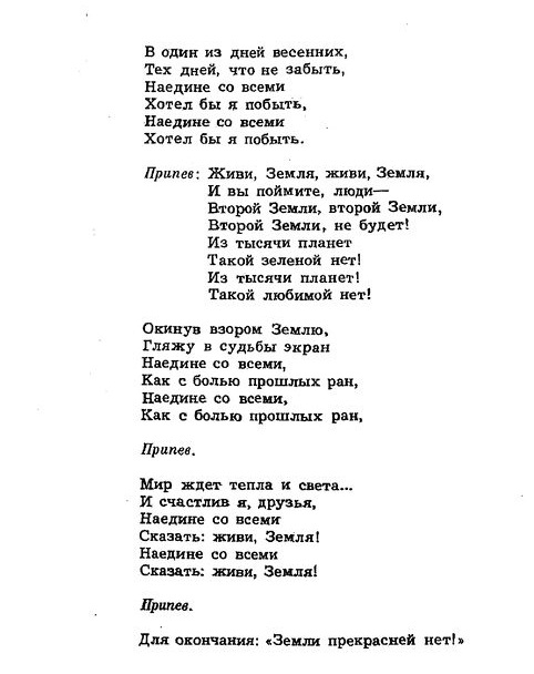 Шаинский. ноты детских песен156.0