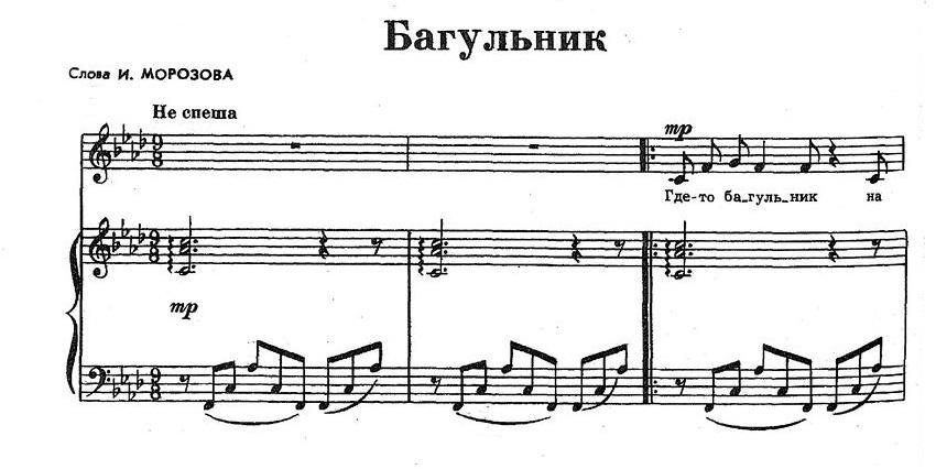 Шаинский. ноты детских песен156