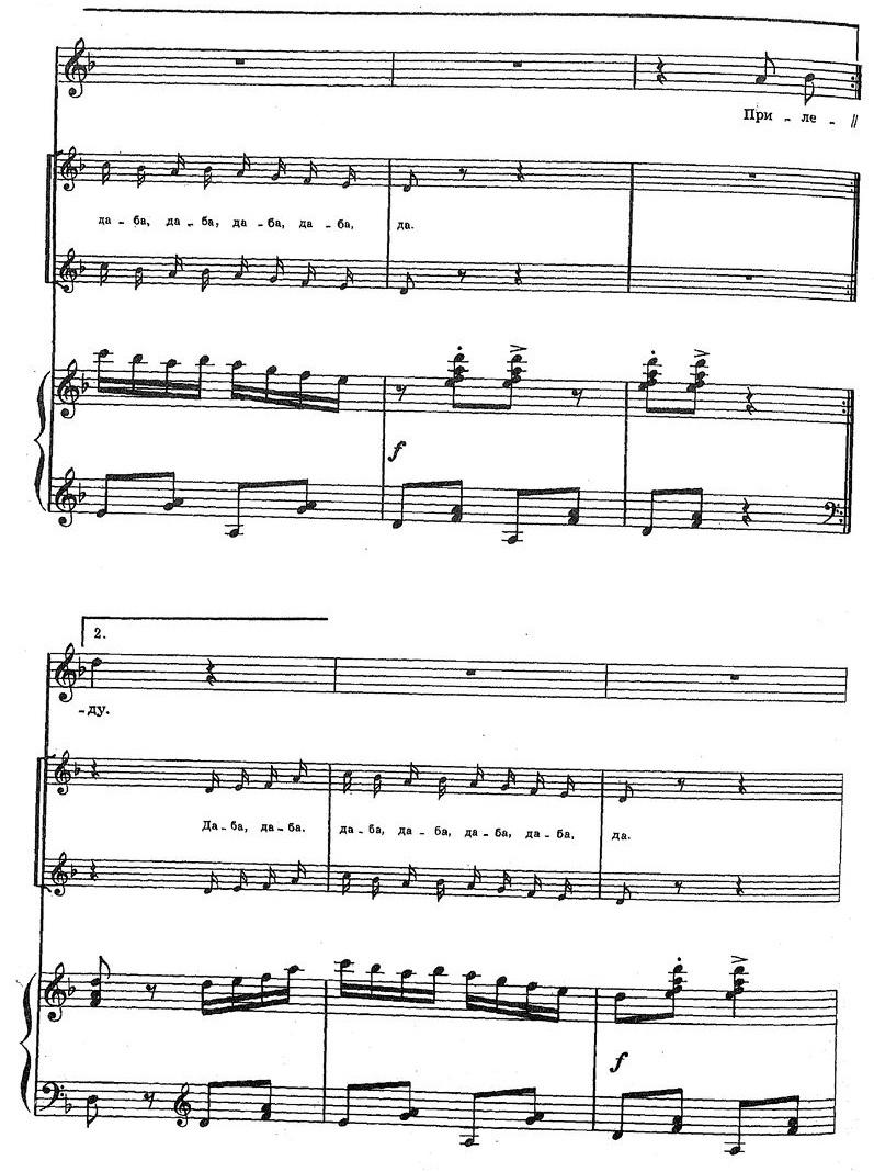 Шаинский. ноты детских песен28