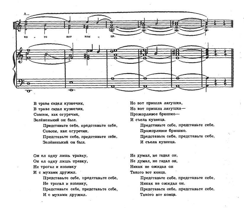Шаинский. ноты детских песен38.0