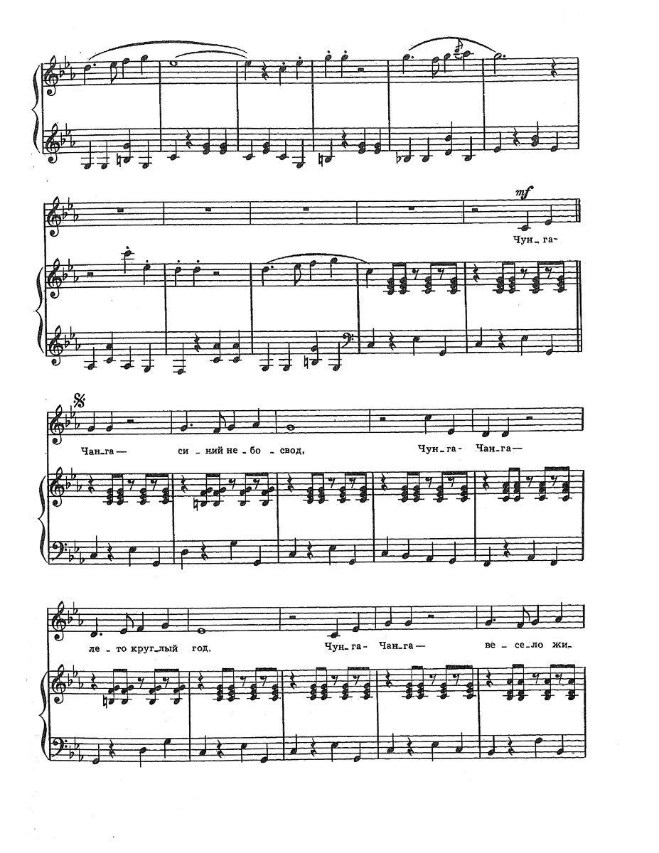 Шаинский. ноты детских песен39
